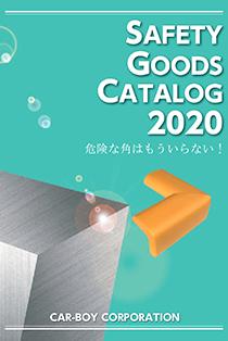 SAFETY GOODS CATALOG 2020