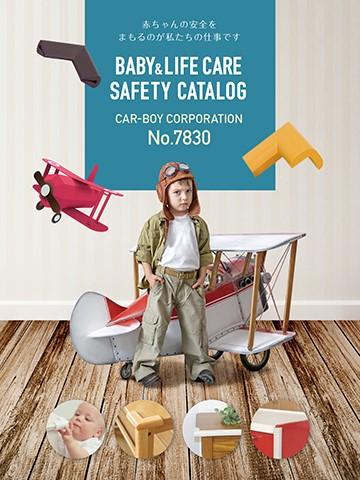 一般・家庭用安全用品INDEX