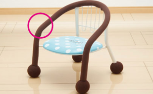 Baby Chair Ball & Cover
